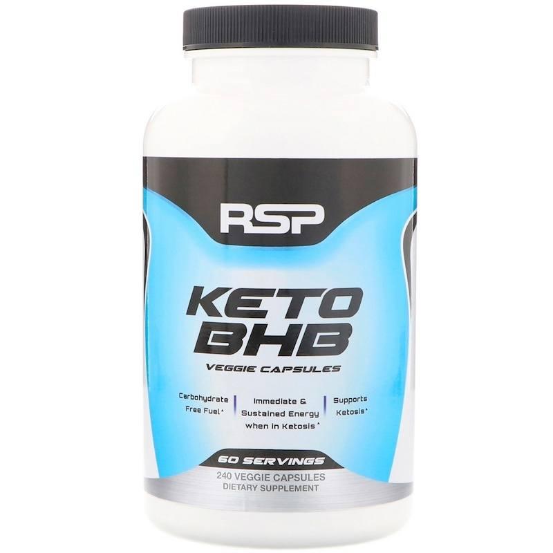 beta hydroxybutyrate supplement